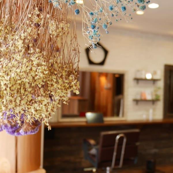 goen hair lounge