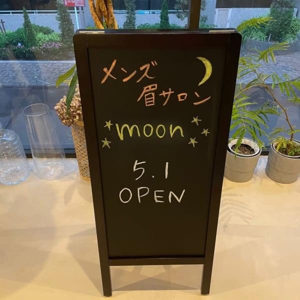 メンズ眉サロン moon