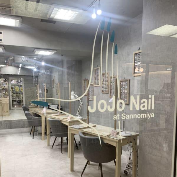 JOJO Nail at Sannomiya