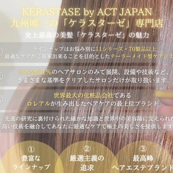 ACT JAPAN キャナル・グランドプラザ店