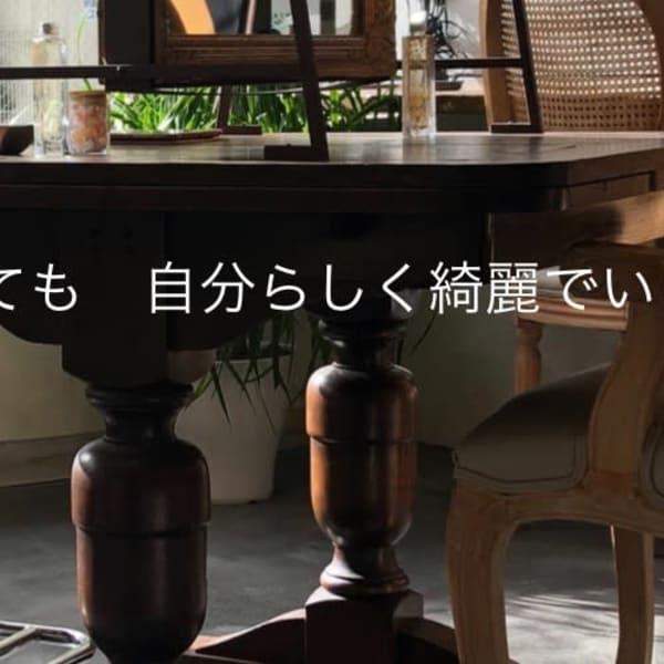 Mois 仙台
