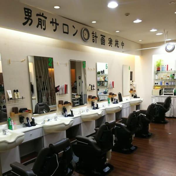 Hair S.feel 八乙女店