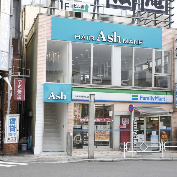 Ash 清瀬店