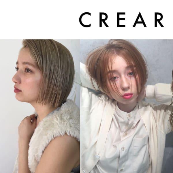 CREAR 大井町店【クレアール】