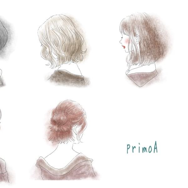 髪質改善個室サロン primoA HANARE 綾瀬美容院
