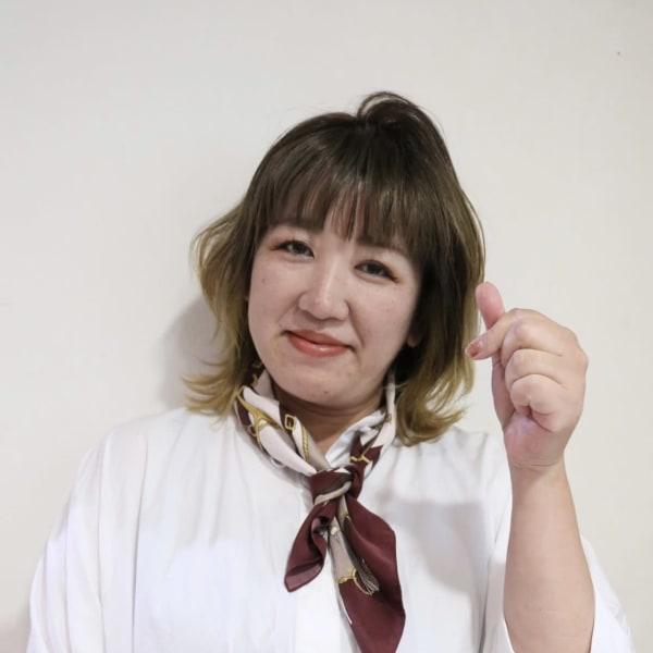 田中 洋子