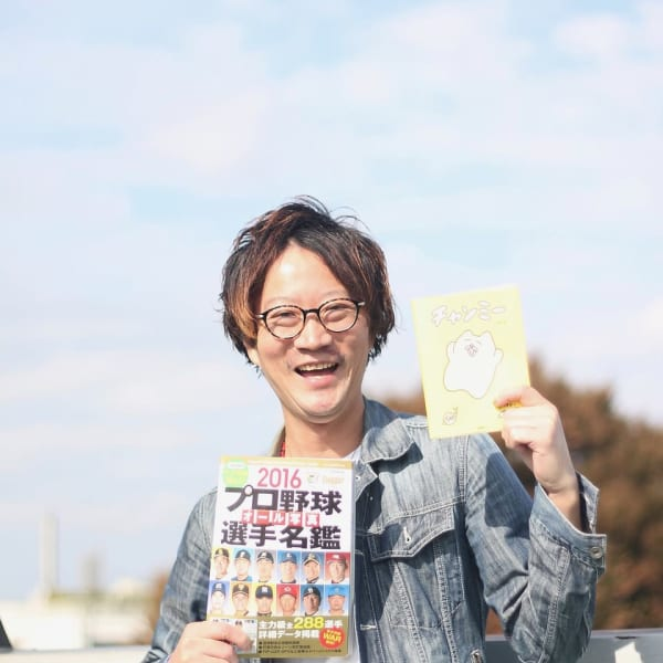 山谷慎太郎