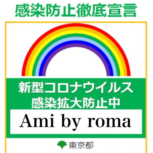 Ami by roma