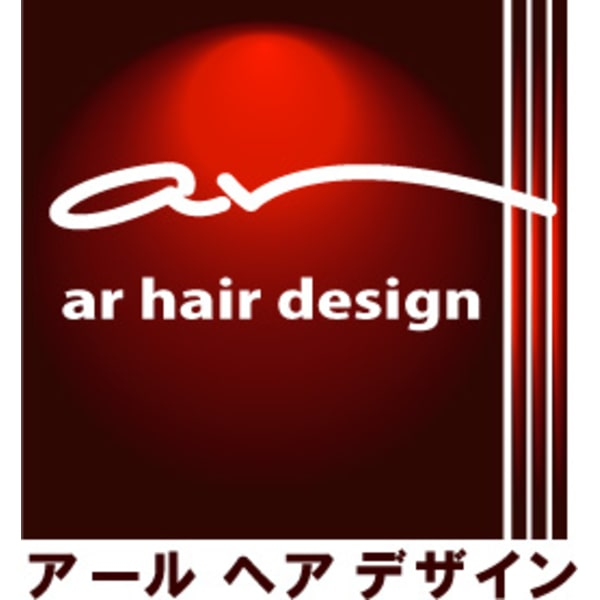 ar hair design