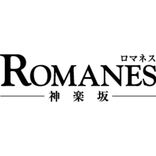 ROMANES 神楽坂