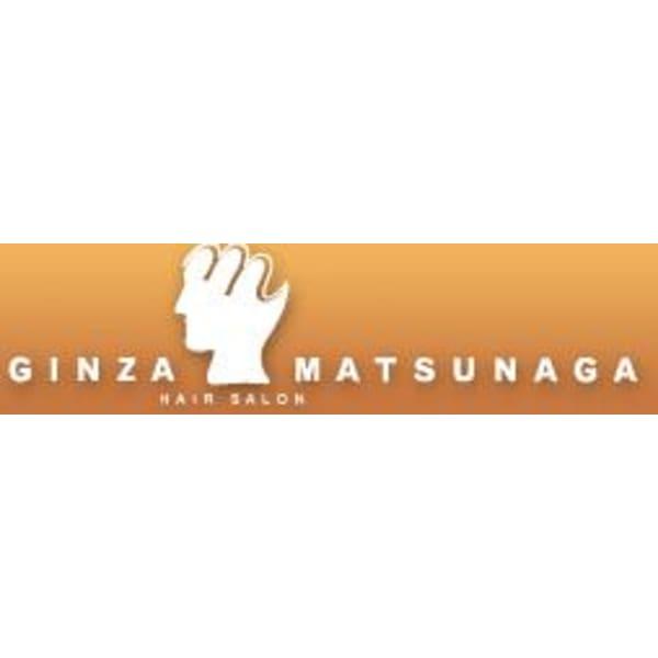 銀座マツナガ 箱崎店