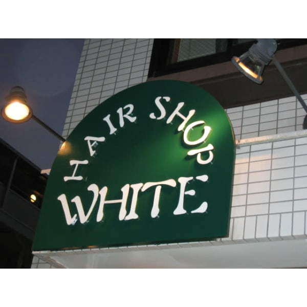 HAIR SHOP WHITE