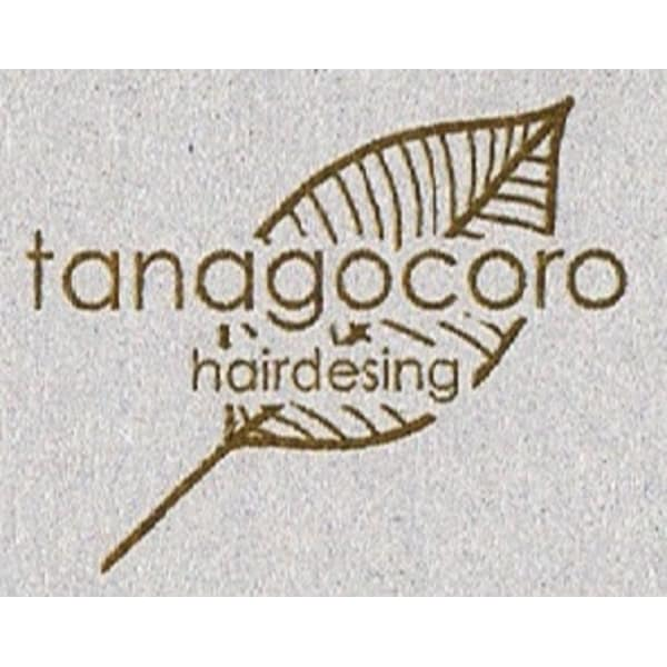 tanagocoro