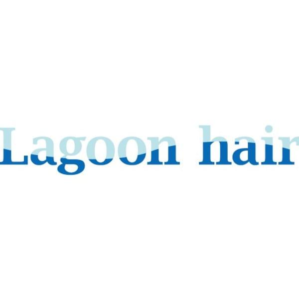 Lagoon hair