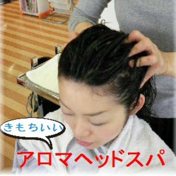 hair make Amour 船橋薬円台店ビーワンサロン