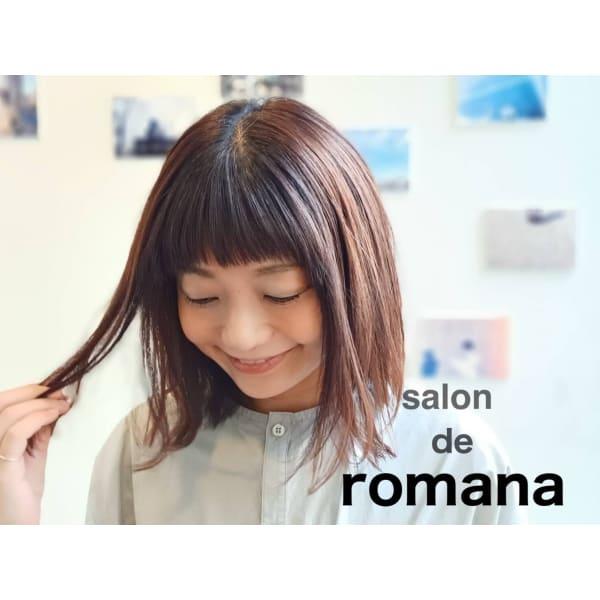 SALON DE Romana