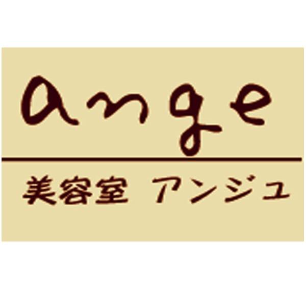 ange 境野店
