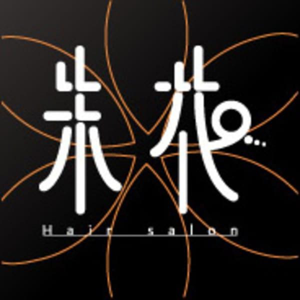 朱花 for hair