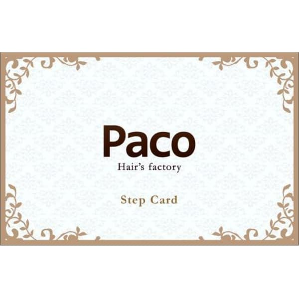 Hair's factory Paco