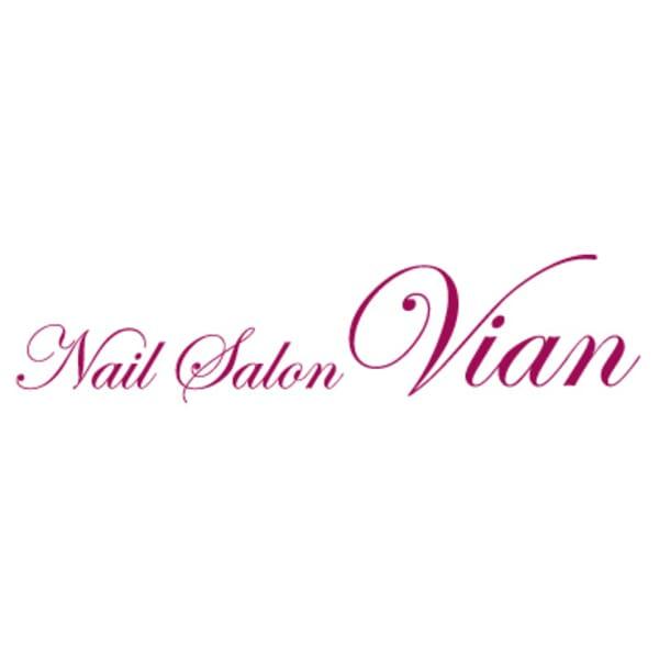 Nail Salon Vian