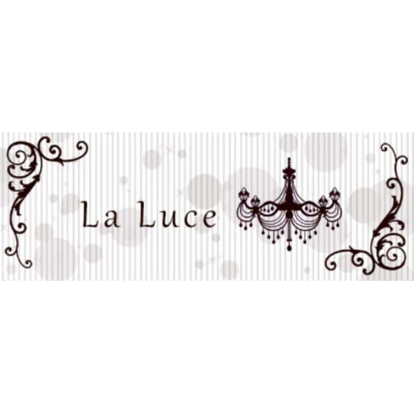 美髪の改善専門店 La Luce hair