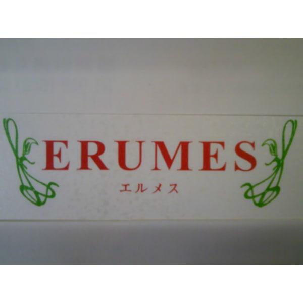 美容室エルメス