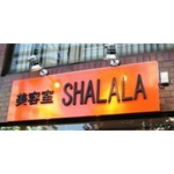 SHALALA美容室