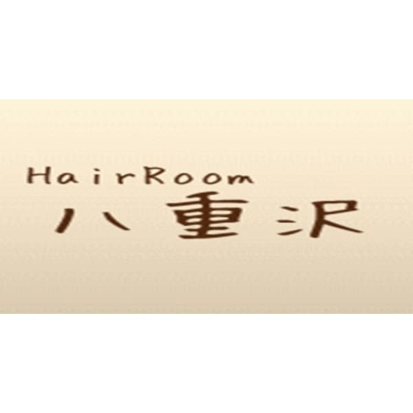Hair Room 八重沢