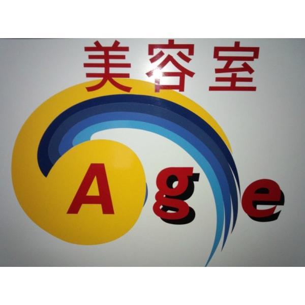 美容室Age