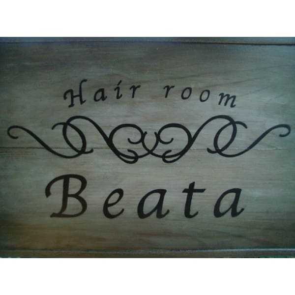 hair room Beata