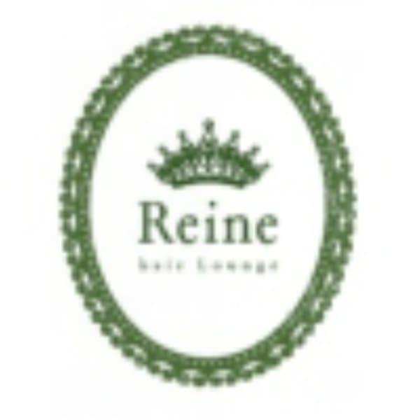 Reine hair Lounge