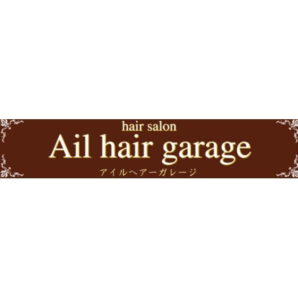 Ail hair garage