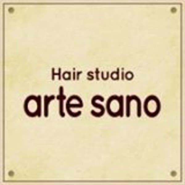 Hair studio artesano