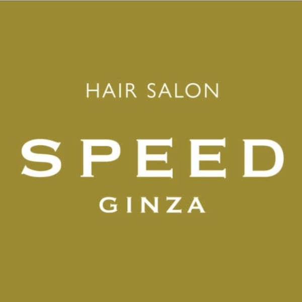 Speed GINZA
