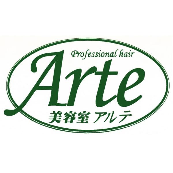 美容室アルテ 西国分寺店