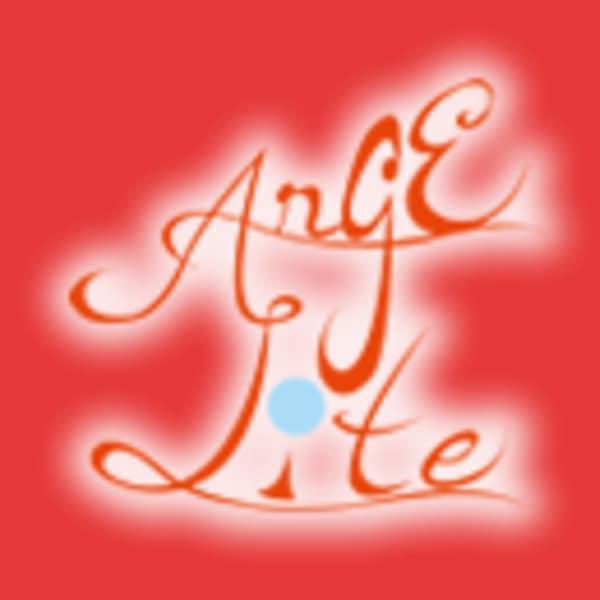 Angelite