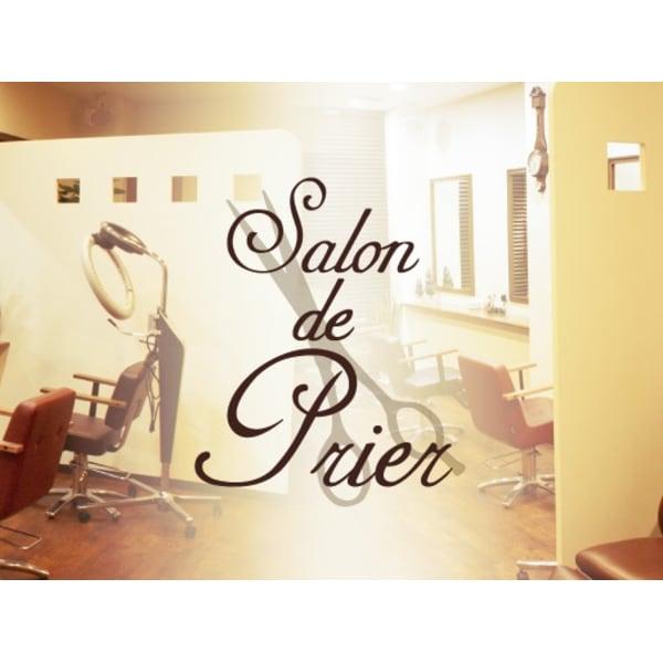 Salon de Prier