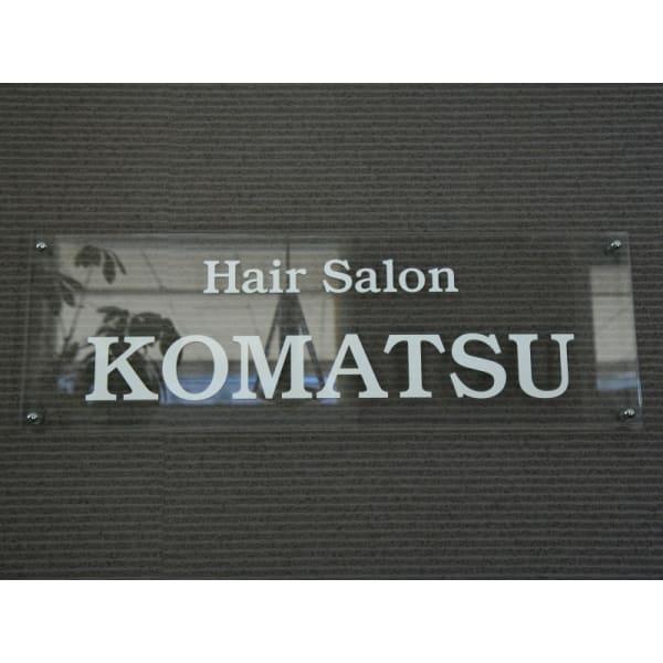 HAIR SALON KOMATSU