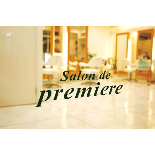 Salon de Premiere