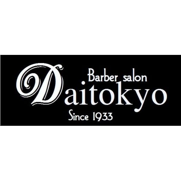 Men's 大東京