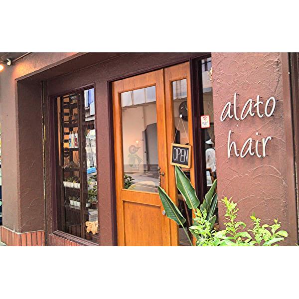 alato hair