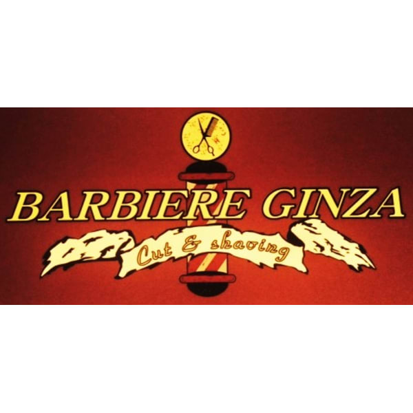 BARBIERE GINZA バルビエレ