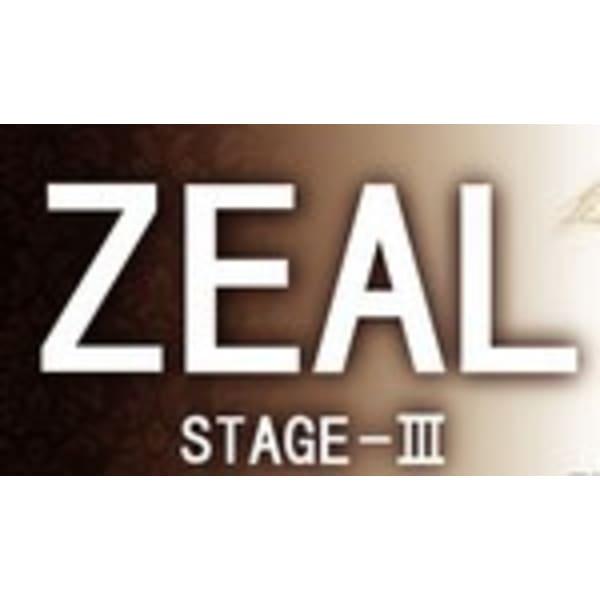 ZEAL STAGE-III