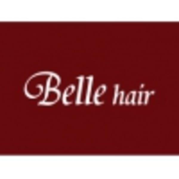 Belle hair あびこ店