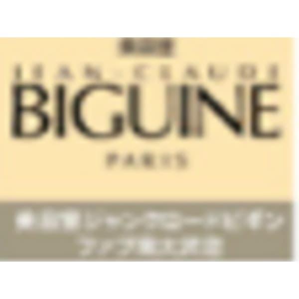 JEAN CLAUDE BIGUINE fab南大沢店