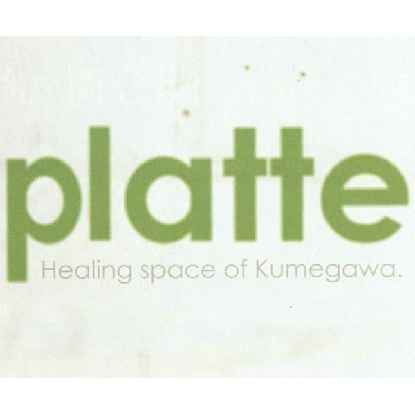 美容室 platte
