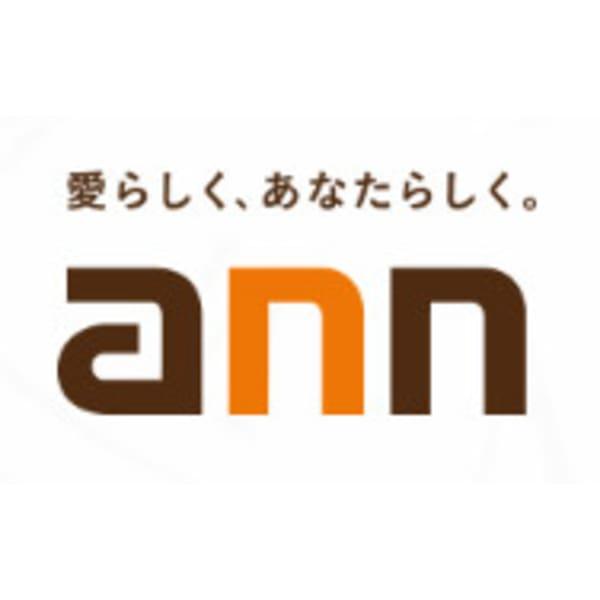 ann HEARTS 三国ヶ丘店