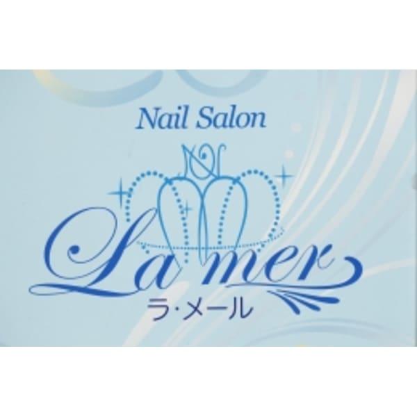 Nail Salon La mer ラ・メール