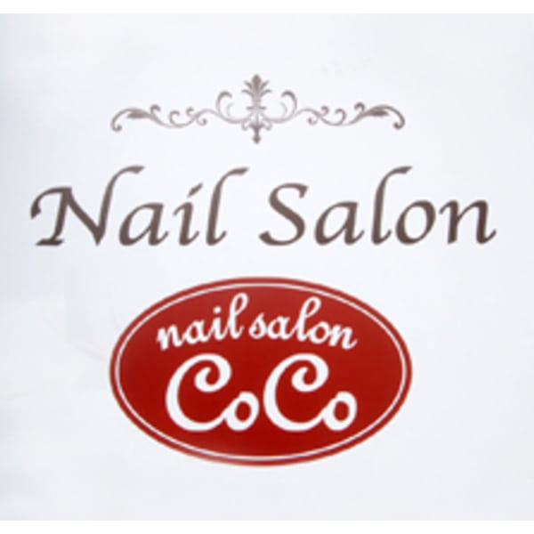 Nail Salon CoCo