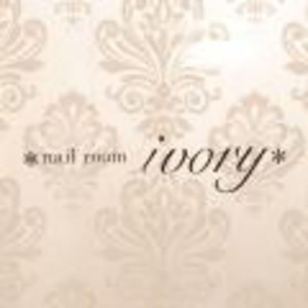 nail room ivory